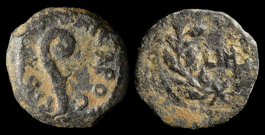 pontius pilate coin value
